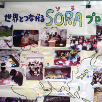 SORA projects